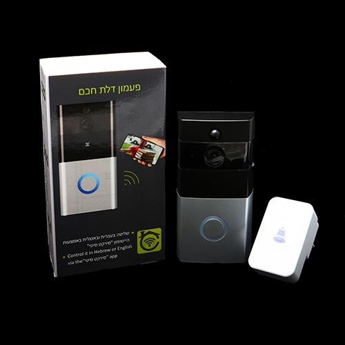 Circuit-City-Smart-home-Producs-0014